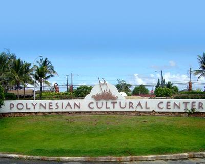 波利尼西亚文化中心(含晚餐,表演及来回接送)